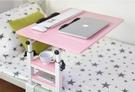 筆記本電腦桌床上用簡約折疊宿舍良品懶人書桌小桌子寢室學習 【全館免運】