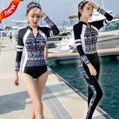 韓國拉鏈長袖防曬泳衣女大碼分體保守水母衣