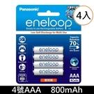 【免運費↘+贈電池收納盒】國際牌 Panasonic eneloop 4號800mAh 低自放鎳氫充電池(可充電約2100次)x4顆
