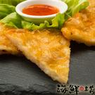 【海鮮主義】花枝蝦餅 600g±5%【產地: 澎湖產花枝,台灣加工】