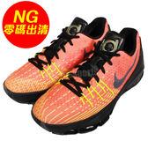 【US6-NG出清】Nike 籃球鞋 KD 8 GS 兩腳鞋墊掉字 低筒 橘 黑 女鞋 大童鞋【PUMP306】 768867807~LR~0-203