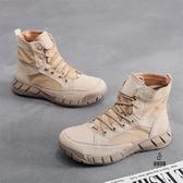 登山鞋女防水防滑運動鞋輕便透氣徒步鞋男女鞋【愛物及屋】