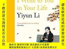 二手書博民逛書店Dear罕見Friend, From My Life I Write To You In Your LifeY