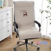 坐墊 棉麻棉線加厚躺椅連靠背椅墊辦公老板坐墊純色帶扣座墊防滑【快速出貨】