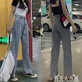牛仔寬管褲女寬鬆高腰cec直筒褲子夏垂感顯瘦泫雅風秋裝 錢夫人小鋪
