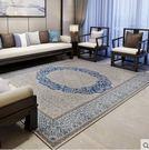 復古中式地毯客廳臥室床邊長方形茶几毯 布...