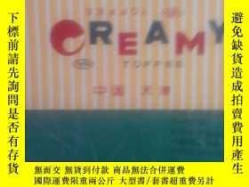 二手書博民逛書店REAMY罕見TOFFEE 商標 中國天津Y19658 中國天津