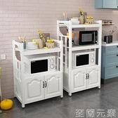 廚房置物架落地省空間家用多層微波爐置物架多功能儲物烤箱收納櫃WD 至簡元素