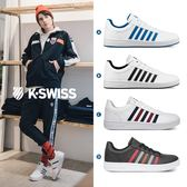 K-Swiss Court Cheswick S 經典休閒男鞋