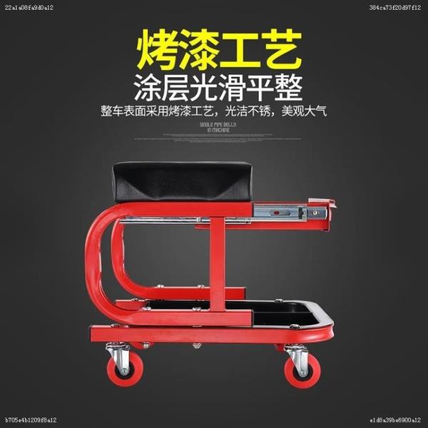 車間干活貼膜座椅修車凳汽修汽保便攜工作工具凳耐磨帶輪子坐椅盒 1995生活雜貨