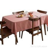 馬卡龍桌布ins桌布布藝棉麻小清新茶幾桌布長方形圓桌桌布餐桌布