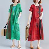 棉綢 民俗風顯瘦印花洋裝-中大尺碼 獨具衣格 J2681