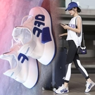 運動鞋 網鞋女新款透氣網面運動鞋韓版百搭學生小白鞋輕便跑步鞋夏天 探索