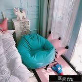 懶人沙發豆袋榻榻米單人小戶型角落地上臥室陽台可愛女個休閒躺椅11-12 快速出貨