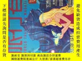 二手書博民逛書店旅行者罕見2015年 5月 VOL.165 郵發代號:4-756