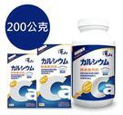 日本行銷30年的健康專家  日本卵黃扇貝鈣,鈣質吸收再進化!  牙齒、骨骼強健 成人、兒童發育皆適