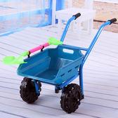爆款兒童沙灘寶寶玩具手推車加大加厚雙輪單輪推土車小孩玩沙玩具免運