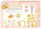 捲捲麵包貓 大紙盒文具組 A款 CC07161A