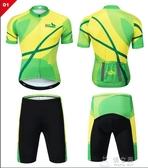藏行狼騎行服新款男裝夏季透氣自行山地車綠色短袖套裝騎行裝備 俏女孩