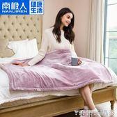 電熱毯 多功能電熱墊暖身毯加熱護膝毯雙面法蘭絨護膝毯親膚可水洗220v 晶彩生活