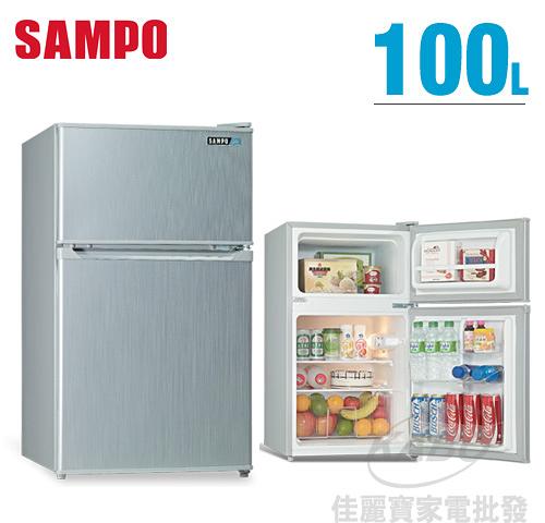 【佳麗寶】-(SAMPO聲寶)迷你獨享冰箱-雙門冰箱-100公升【SR-A10G】