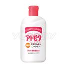 西川丹平 GMP 潤膚乳液120ml