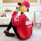 衛衣秋季新款韓版女裝學生休閒風寬鬆