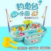 兒童釣魚玩具寶寶益智戲水電動音樂旋轉周歲生日禮物   蜜拉貝爾