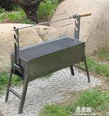 家用BBQ羊肉串加厚燒烤爐子燒烤架木炭烤箱烤羊腿爐肉串3-5人烤雞igo    易家樂