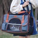 貓包手提寵物外出斜挎透氣貓咪帆布攜帶貓袋大號狗狗貓包外出便攜「時尚彩紅屋」