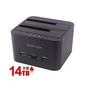 "DigiFusion 伽利略 CRU-015 USB3.1 Gen1 2.5""/3.5""雙SATA SSD硬碟拷貝機+HUB+讀卡機"