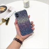 [24H 台灣現貨] iphone 6 6s 7 8 plus iPhone X/Xs 手機殼 漸變 閃粉 創意 素材殼 保護套