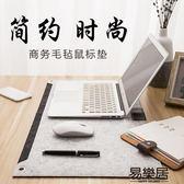館長推薦☛超大號鼠標墊 加厚電腦鍵盤桌墊