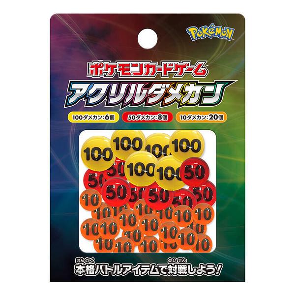『高雄龐奇桌遊』 寶可夢 官方 傷害指示物 PTCG Pokemon Damage Counter 正版桌上遊戲專賣店