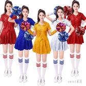 新款表演服裝舞蹈女跳舞現代青春出成人套裝廣場舞街舞啦啦隊 LR13464【Sweet家居】