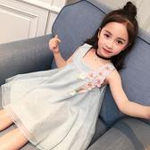【全館八九折】童裝女童洋裝女寶寶夏裝公主裙夏季兒童裙子2019新款蕾絲網紗裙