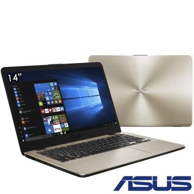ASUS X405UQ-0141C7200U 14吋窄邊框筆電