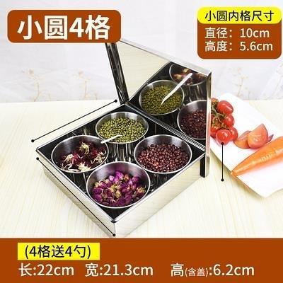 調料盒 不銹鋼圓形桶調味罐盅缸味盅收納調料盒罐子豬油油罐廚房帶蓋家用