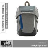 FX CREATIONS 後背包 FTX賽車包系列 賽車包66款(大) 筆電雙肩包 淺灰 FTX69766A 得意時袋
