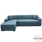 四季通用彈力沙發蓋布沙發套全包萬能沙發墊罩【時尚大衣櫥】