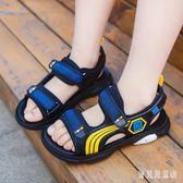 男童涼鞋 2019新款夏季男孩防滑3-12歲兒童軟底中大童沙灘鞋 QX6327 『寶貝兒童裝』