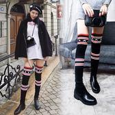 長靴新品全館免運過膝長靴女平底針織毛線高筒靴女冬星星襪靴彈力靴襪靴
