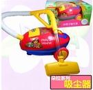 過家家玩具仿真廚房小電器套裝洗衣機微波爐吸塵器電飯 花樣年華