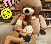 1.5M大熊毛絨玩具可愛萌泰迪熊抱抱熊玩偶女生睡覺韓國娃娃公仔送女友igo 藍嵐