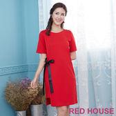 Red House 蕾赫斯-素面綁帶長版上衣(共2色)