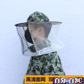 防蜂服 防蜂服連體防蜂衣全套專用養蜂工具養蜂服透氣加厚抓蜜蜂防護衣服 百分百