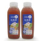 【嘗鮮價】草本潮-五花茶450ml 兩瓶(不加糖、不加香料健康無負擔)
