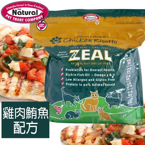 【培菓平價寵物網】紐西蘭ZEAL岦歐》天然半軟全貓糧三種魚 雞肉鮪魚配方-6.6磅2.99kg