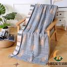 紗布浴巾家用純棉大號成人易干全棉情侶柔軟吸水裹巾【創世紀生活館】