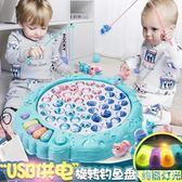 益智玩具 寶寶電動一三磁性小貓釣魚兒童玩具套裝小孩1-3歲益智女孩2半男孩